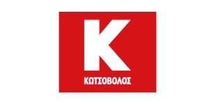 kotsovolos (2)